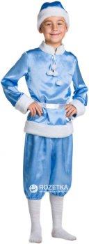 Карнавальный костюм Сашка Новый год НГ-31-9234 92-98 см Голубой (971125)