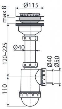 Сифон для кухонной мойки ALCA PLAST A446 (8594045935981)