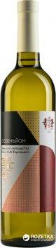 Вино Князь Трубецькой Совіньйон біле сухе 0.75 л 9.5 - 13% (4820149500171)