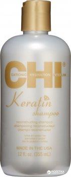 Шампунь CHI Keratin для поврежденных волос 355 мл (FB_CHI0213) (633911728857)