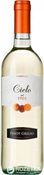 Вино Cielo Sante Rive Soave белое полусладкое 0.75 л 12% (8008900002188)