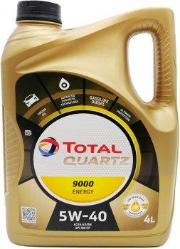 Моторне масло Total Quartz 9000 Energy 5W-40 4 л (170323)