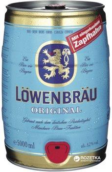 Пиво Lowenbrau Original світле фільтроване 5.2% 5 л (40786735)