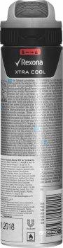 Дезодорант-антиперспирант Rexona Экстрасвежесть 150 мл (8710847898853)
