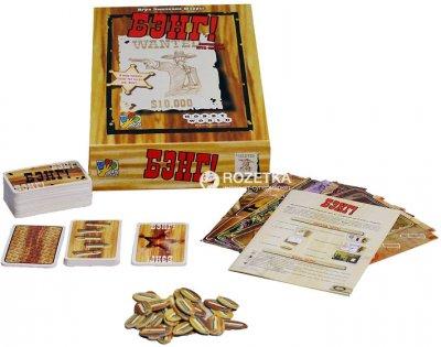 Настільна гра Hobby World Бенг! (4620011811769)