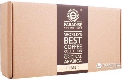 Подарочный набор Paradise Арабика Classic 4 x 125 г (4820174090227)