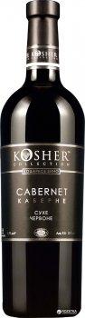 Вино Kosher Каберне червоне сухе 0.75 л 9-14% (4820024227834)