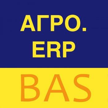 BAS АГРО. ERP