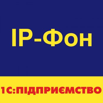 Модуль IP-Фон
