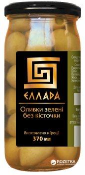 Оливки зеленые без косточки Ellada 370 мл (4820104250110)