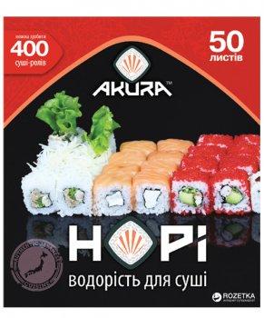 Норі Akura 50 аркушів (4820178460545)