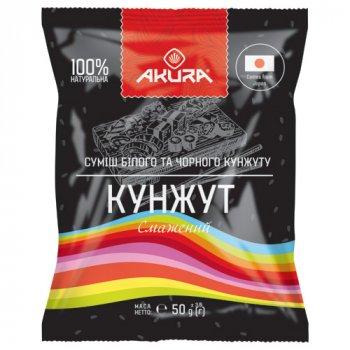 Кунжут Akura суміш білого і чорного 50 г (4820178460163)