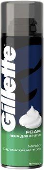 Пена для бритья Gillette Menthol 200 мл (3014260228866)