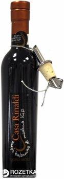 Уксус Casa Rinaldi бальзамический из Модены Священне сусло Extra Premium Class 6% 250 мл (8006165380355)