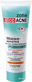 Маска-минутка для лица Bielita Аcne антибактериальная 75 мл (4810151016722)