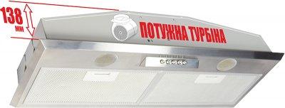 Витяжка ELEYUS Modul 700 LED SMD 70 IS