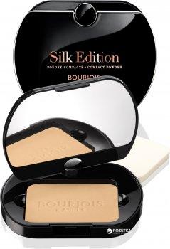 Пудра компактная Bourjois Silk Edition 54 Бежевая (3052503685403)