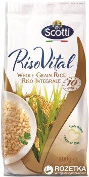 Рис Scotti коричневый пропаренный нешлифованный 500 г (8001860251061)