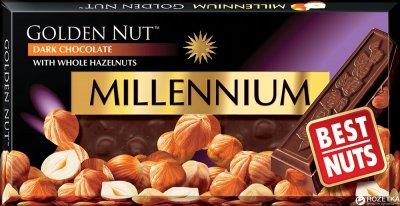Шоколад Millennium Gold чёрный с цельным фундуком 100 г (4820005193073)