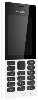 Мобільний телефон Nokia 150 Dual Sim White