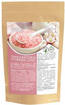 Гималайская розовая соль Veganprod средний помол 500 г (2500265005001)