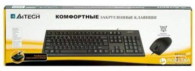 Комплект дротовий A4Tech KR-8520D USB (4711421802536)