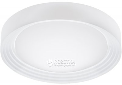 Стельовий світильник EGLO Ontaneda 1 EG-95693