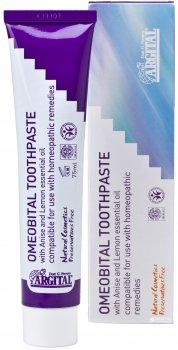 Зубная паста Argital Omeobital 75 мл (8018968020826)