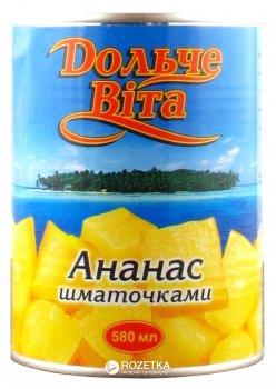 Ананас кусочками в сиропе Дольче Вита 580 мл (4820072980071)