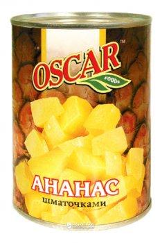 Ананас кусочками в сиропе Oscar 580 мл (4820072980040)
