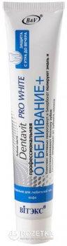 Зубная паста Витэкс Dentavit Профессиональная отбеливание+ 85 мл (4810153017673)