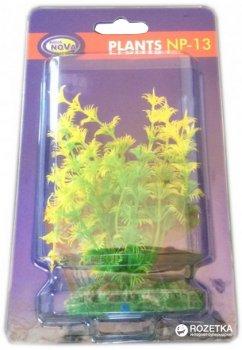 Искусственное растение Aqua Nova 13 см (NP-1313134)
