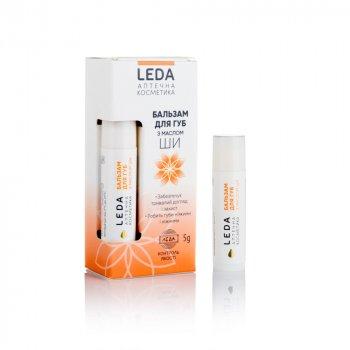 Бальзам для губ Leda 5 г (ЦБ000002653)