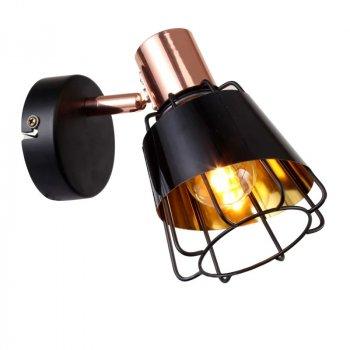 Бра настінне Light House NM-15496/1 FGD BK чорний