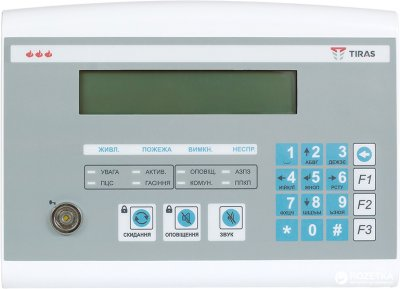Прилад приймально-контрольний пожежний Тірас-16.128П