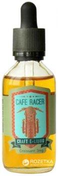 Рідина для електронних сигарет Cafe Racer Croissant 60 мл (Круасан + мигдальний крем + темний шоколад)