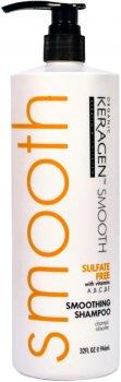 Шампунь Organic Keragen Smoothing Shampoo для розгладження волосся 946 мл (755439930366)