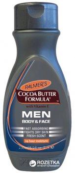 Лосьйон для обличчя і тіла Palmer's Олія какао для чоловіків 250 мл (010181045806)