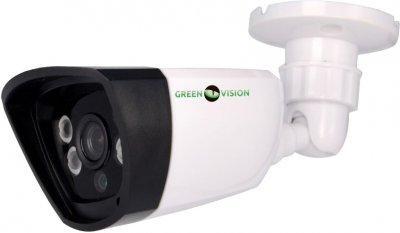 AHD наружная видеокамера Green Vision GV-042-GHD-H-COA20-80 1080Р (LP4638)