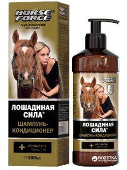 Шампунь-кондиціонер Кінська сила для волосся 500 мл (4620016240014)