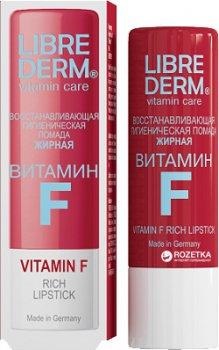 Восстанавливающая гигиеническая помада Librederm Витамин F жирная 4 г (4620002185527)
