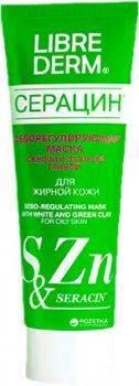 Альгинатная себорегулирующая маска Librederm Серацин для проблемной кожи 5 x 30 г (4620002185718)