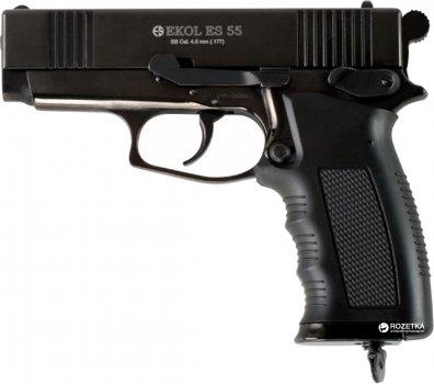 Пневматичний пістолет Ekol ES 55 Black (Z27.19.001)