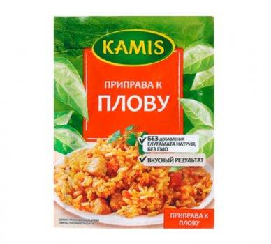 Упаковка приправа Каmis Плов 10 пачек по 25 гр