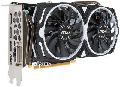 MSI PCI-Ex Radeon RX 570 ARMOR 4G GDDR5 (256bit) (1244/7000) (DVI, HDMI, 3 x DisplayPort) (RX 570 ARMOR 4G)
