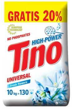 Пральний порошок універсальний Tino High-Power Fresh flowers 10 кг (4823069705633)