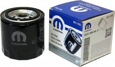 Фильтр масляный Mopar для Jeep,Chrysler,Dodge 05281090 / MO-090