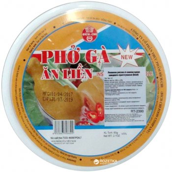 Лапша рисовая Bich-Chi со вкусом курицы 60 г (8934863308602)