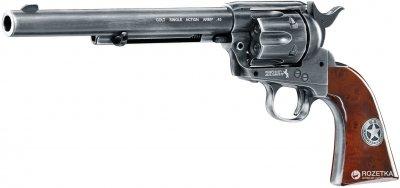 Пневматичний пістолет Umarex Colt Single Action Army 45 (5.8336)