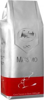 Кофе в зернах Segafredo Massimo 1 кг (288) (8003410311461)